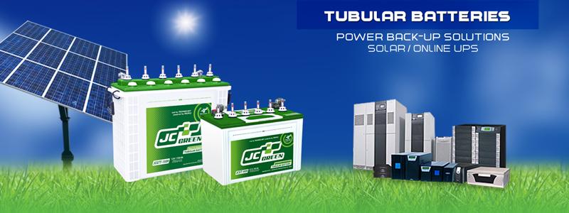productsban08_tubular_green